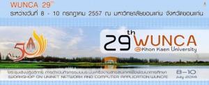 wunca29